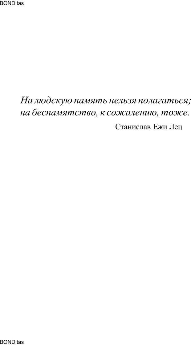 PDF. Домашняя дипломатия, или Как установить отношения между родителями и детьми. Кабанова Е. А. Страница 208. Читать онлайн