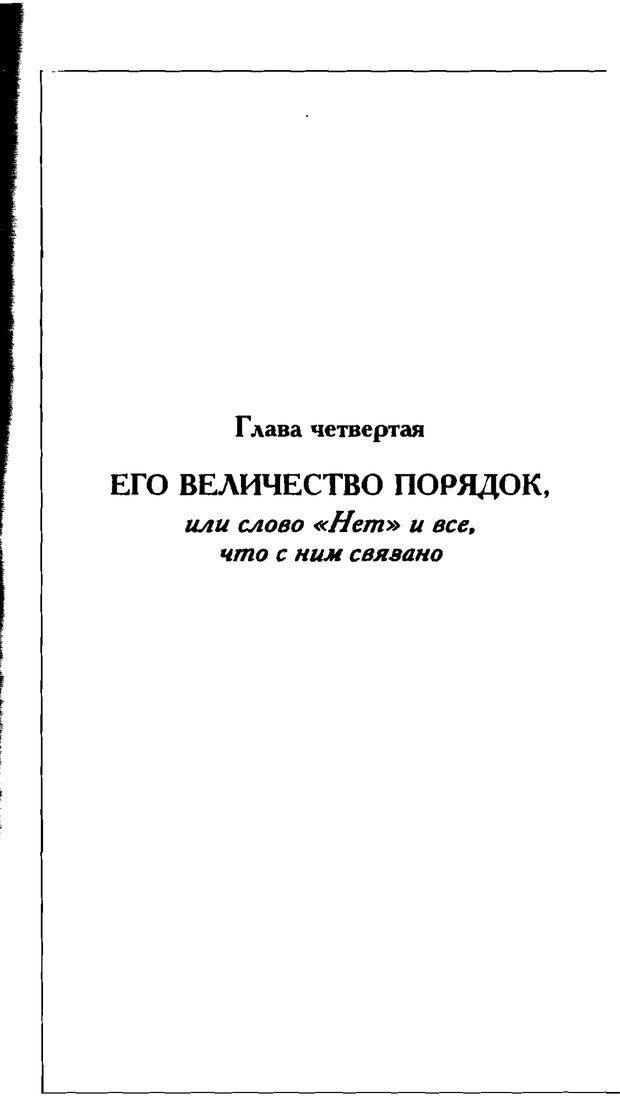 PDF. Счастье вашего ребенка. Курпатов А. В. Страница 210. Читать онлайн