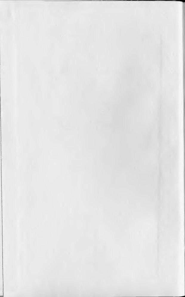 DJVU. Ребёнок и компьютер. Медведева И. Я. Страница 1. Читать онлайн