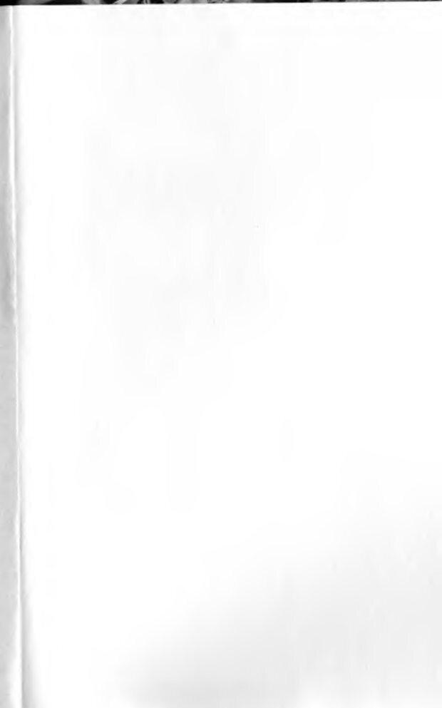 DJVU. Ребёнок и компьютер. Медведева И. Я. Страница 322. Читать онлайн