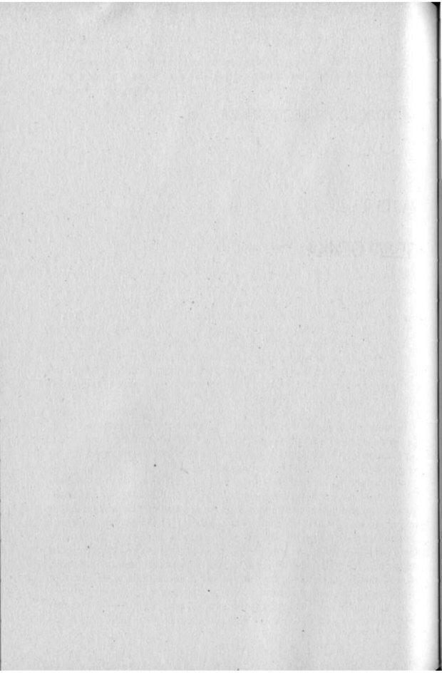 PDF. Психология и педагогика. Милорадова Н. Г. Страница 210. Читать онлайн