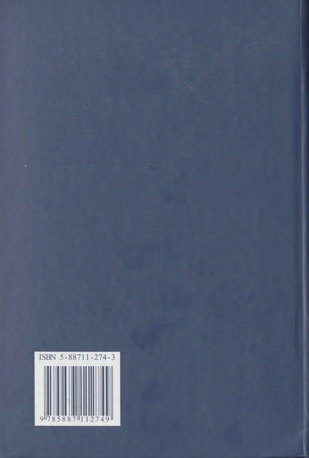 DJVU. Психология индивидуальных различий. Адлер А. Страница 1. Читать онлайн