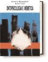 """Обложка книги """"Онтопсихология и меметика"""""""