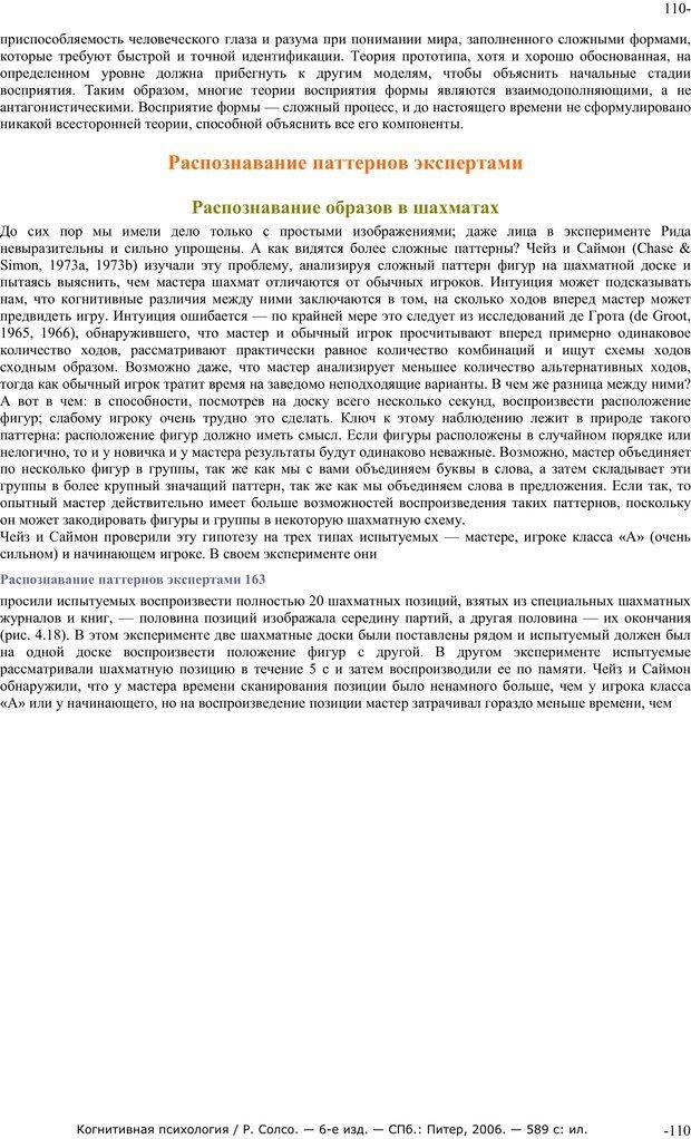 Лебон психология народов и масс скачать pdf