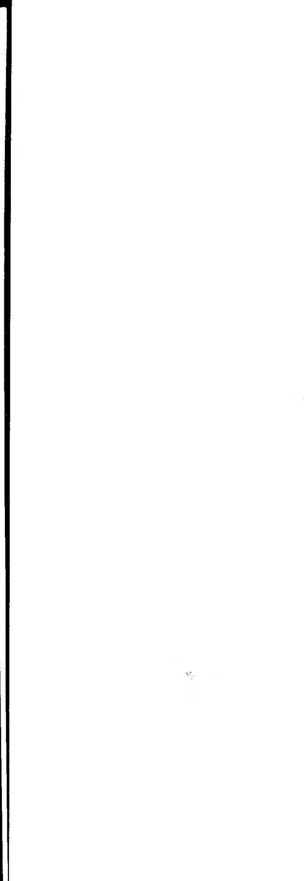 DJVU. Нейротрансформинг. Основы самоконсультирования. Ковалёв С. В. Страница 1. Читать онлайн