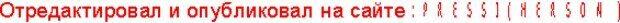DJVU. 5 языков любви для мужчин. Секреты вечной любви. Чепмен Г. Страница 79. Читать онлайн