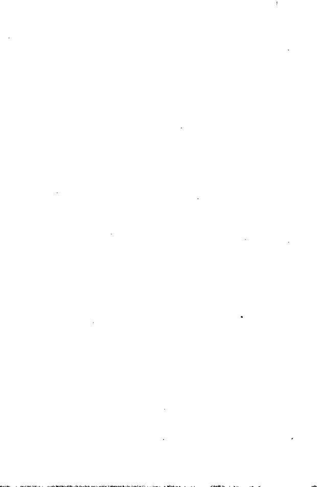 DJVU. Оборотная сторона любви. Как правильно реагировать на гнев. Чепмен Г. Страница 3. Читать онлайн