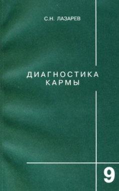 """Обложка книги """"Пособие по выживанию"""""""