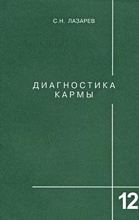 """Обложка книги """"Жизнь, как взмах крыльев бабочки"""""""