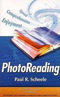 """Обложка книги """"Фоточтение"""""""