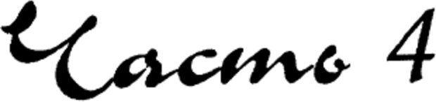 DJVU. Свидания - нужны ли границы. Клауд Г. Страница 217. Читать онлайн