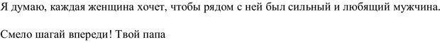 PDF. Письма Филиппу. Шедд Ч. У. Страница 6. Читать онлайн