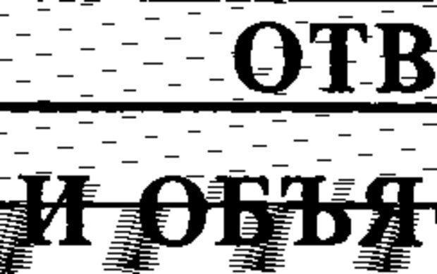 PDF. Новые IQ тесты. Айзенк Г. Ю. Страница 157. Читать онлайн