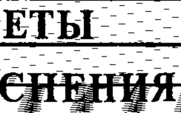 PDF. Новые IQ тесты. Айзенк Г. Ю. Страница 158. Читать онлайн