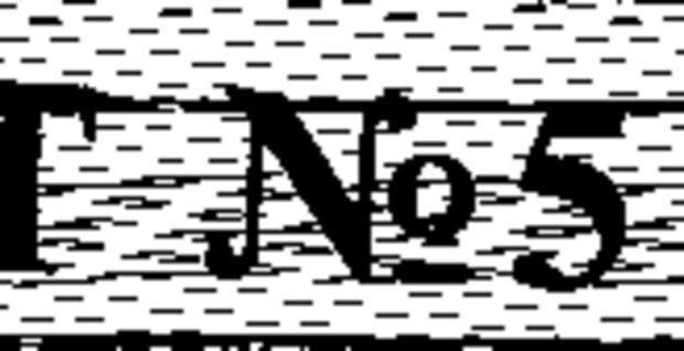 PDF. Новые IQ тесты. Айзенк Г. Ю. Страница 86. Читать онлайн
