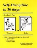 Самодисциплина за 10 дней: как перейти от думания к деланию, Брайант Теодор