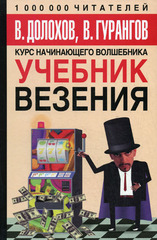 Английский язык афанасьева 2 класс 1 часть читать онлайн