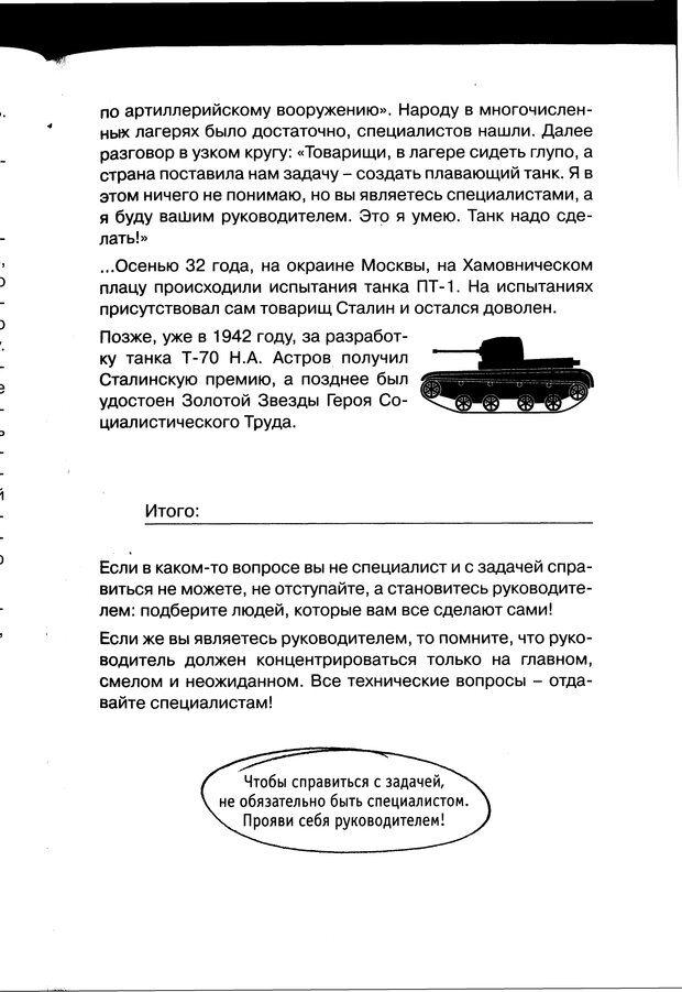 PDF. Простая правильная жизнь. Козлов Н. И. Страница 141. Читать онлайн