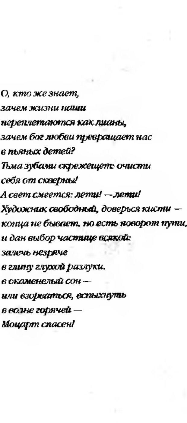 DJVU. Коротко о главном. Леви В. Л. Страница 2. Читать онлайн