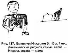 ris137.jpg