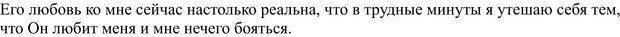 PDF. Разум - поле сражения. Майер Д. Страница 67. Читать онлайн
