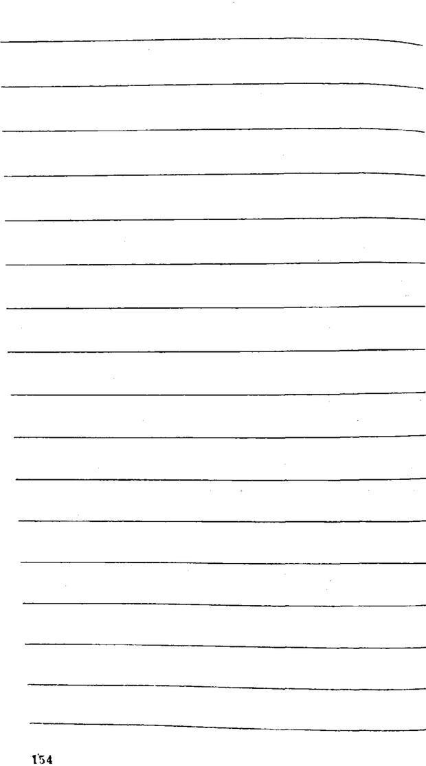 PDF. Управляю своим сном. Андреев О. А. Страница 151. Читать онлайн