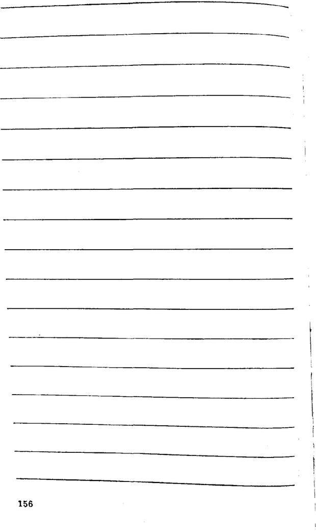 PDF. Управляю своим сном. Андреев О. А. Страница 153. Читать онлайн