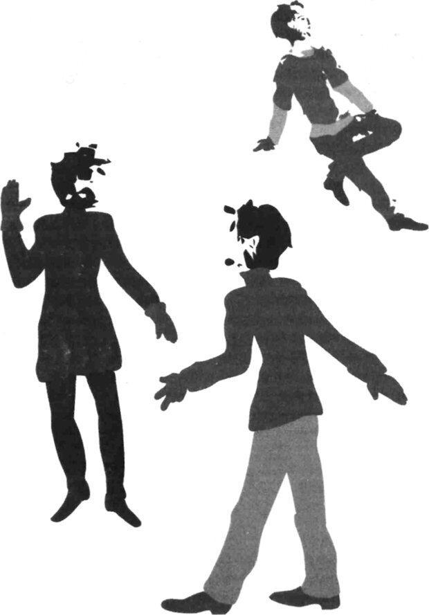 PDF. Среди людей. Соционика — наука общения. Кашницкий С. Е. Страница 1. Читать онлайн