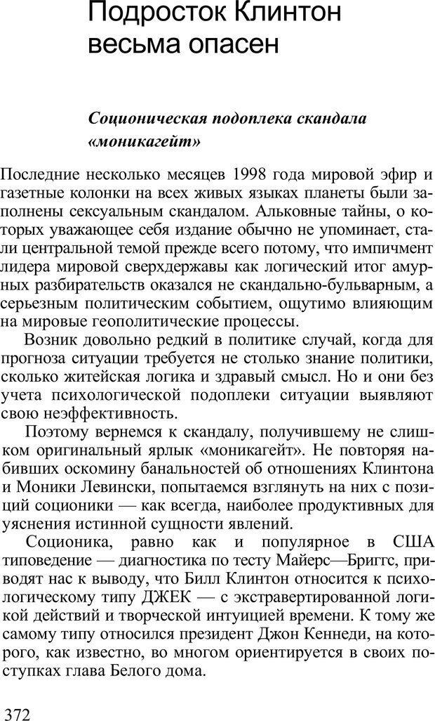 Никомахова этика аристотель скачать pdf