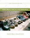 """Обложка книги """"Изучаем социальную психологию"""""""