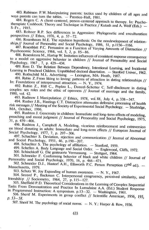 DJVU. Психологическое влияние. Шейнов В. П. Страница 633. Читать онлайн
